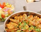 特色餐饮好项目佰味斋三汁焖锅加盟总部全程扶持创业的好项目