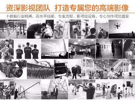 西安宣传片拍摄制作公司,西安宣传片拍摄,西安视频制作