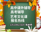 深圳市得到教育2018届高考成绩汇总