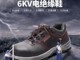 代尔塔6KV高压电工绝缘鞋工作鞋防砸防水安全鞋冬季棉男劳保鞋