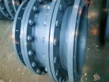 DN1200良工D型大扰度松套补偿接头厂家品质之选