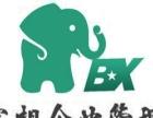 徐州免费工商注册 专业代理记账 纳税筹划 工商年检