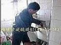 扬州杭集镇马桶疏通管道疏通下水道疏通水管维修