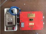 煤礦電機車綜合保護控制裝置