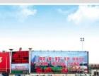 河南凯尔广告公司