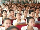 广州天河什么美容学校好 广州荔湾美容化妆学校