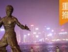 休闲度假去香港澳门四天三晚海洋公园只需520元