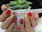 吴江市美甲美容美发美妆设计学院