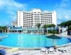 珠海市五星级酒店长隆附近酒店性价比高的五星级