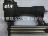 气动码钉枪  精品日本星 气动钉枪 F30直钉枪 厂家限量供应