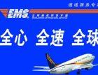 淄博国际快递国际 DHL UPS EMS fedex品牌快递
