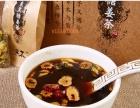 又木红枣黑糖姜茶,养生保健品食品,月入过万免费代理