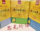太仓零基础学日语考级考研高考班出国留学班来上元培训