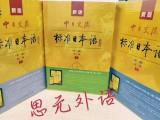 太仓上元日语培训部五大优势,太仓有名的日语培训机构在哪