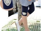 2014夏装韩版新款孕妇装 时尚大码孕妇打底裤七分孕妇裤