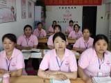 北京大型月嫂培训机构月嫂培训学校