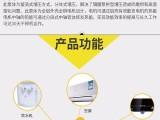 家电清洗项目连锁品牌 家电清洗一体化设备 家电清洗设备公司