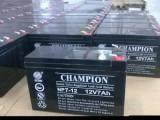 天津专业回收蓄电池 各种电动车电池汽车电池