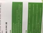 金华哪里可以学日语?金华有好点的日语培训班?