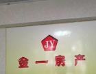 出租路北金悦花园后面靠近椒江仓库600平