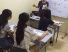 罗曼教育英语辅导