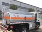 转让 油罐车东风2吨蓝牌加油车C照可驾驶