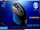 正品追光豹 1688无线鼠标 CF游戏6D无线鼠标 笔记本台式无