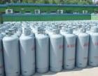 银川煤气供应配送有限公司