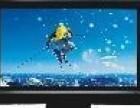 郑州液晶电视挂架安装 液晶电视挂架销售