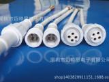 普通4芯洗墙灯电源防水插头,长期低价供应