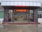 广州防火门工厂店直供防火门价格优势