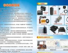 追车神器全国车辆GPS卫星追踪定位系统