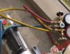 大金格力、美的空调清洗—维修、空调移机、保养上门快