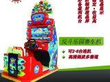 英杰儿童主题乐园新品英杰摇摆机出售海原英杰摇摆机回收