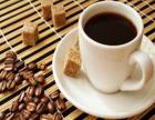 越南咖啡招商加盟