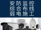 武汉上门监控安装 网络布线 办公室布线 监控布线