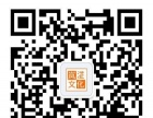 餐饮商超收银软件,微信公众号以及网站制作、推广