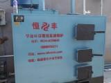 种植场育苗升温锅炉 种植场养殖环保水暖锅炉 猪舍地暖锅炉