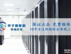 南京弱电工程公司 网络综合布线 机房整体设计施工单位