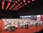 北京周边大量婚庆桌椅低价出租 餐桌出租 贵宾椅租赁