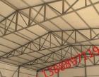 钢构厂房、仓库、活动房、要层、阳光棚、玻璃顶