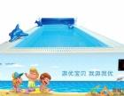 山东菏泽新生儿洗浴,婴幼儿游泳池品牌厂家