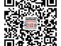 襄阳白鹤市场搬迁时间已经升级为 白鹤商城