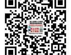 襄阳白鹤商城网络商铺租赁免费出租免费指导