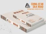 東城企業畫冊設計公司,折頁設計印刷