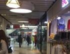 火车站商贸城 三楼商铺低价转售