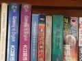 英语辅导书 自学英语 考级词汇 出国词汇