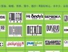 版权登记、高新申报、天猫入驻、京东入驻、卖商标
