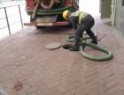 清溪清理污水池 市政管道疏通及清淤 疏通厕所