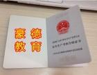 深圳安全员C证报名考试时间和安全员C证报名地址